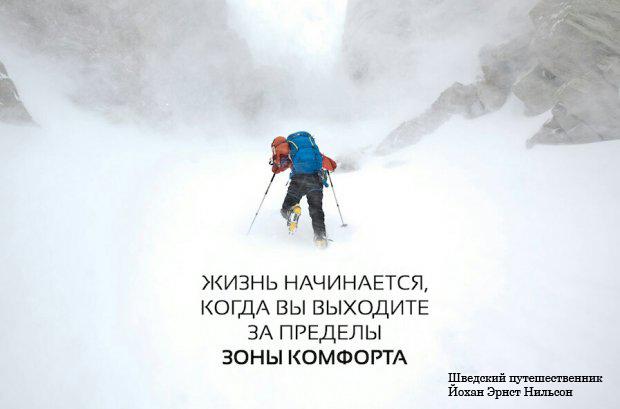 1419781807_2014-12-28-18.43
