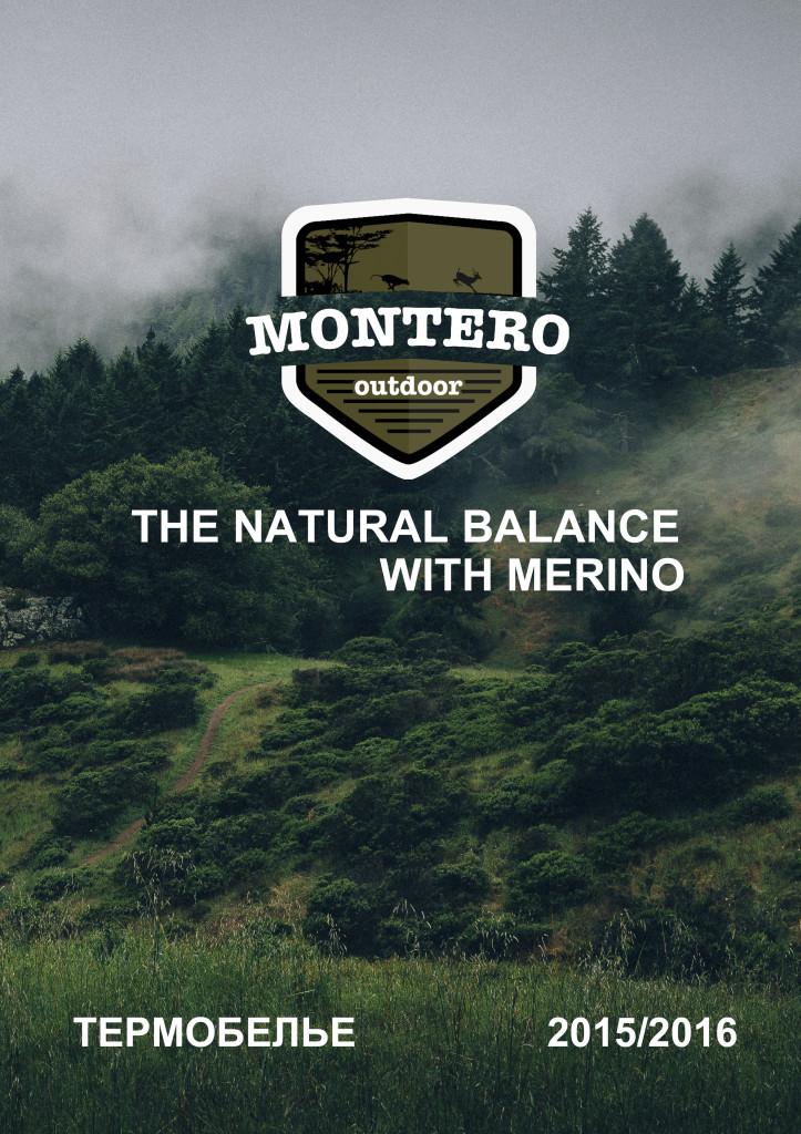 montero_wool 1